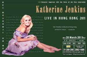 music-katherine-jenkins-live-in-hong-kong-poster