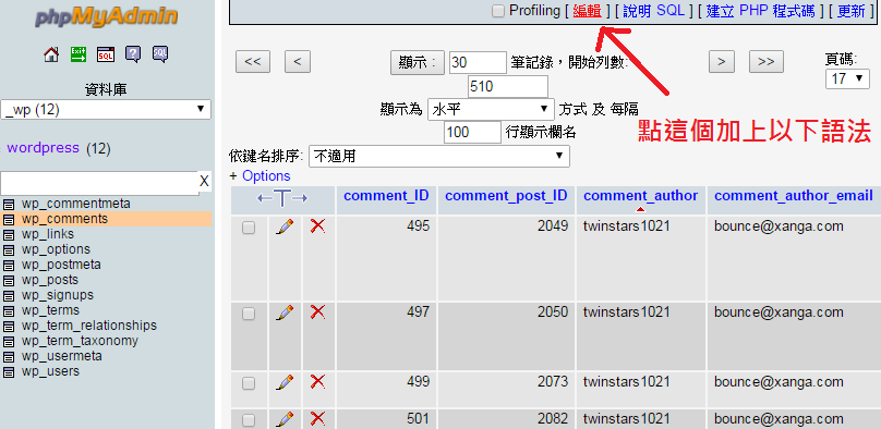 MYSQL_001