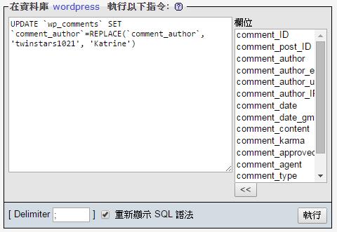 MYSQL_002