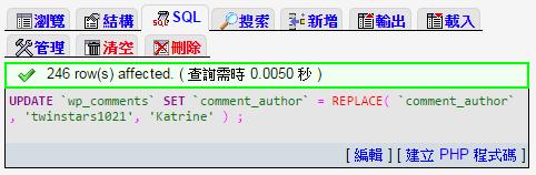 MYSQL_003
