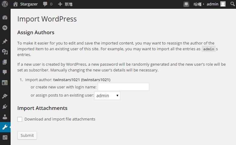 Stargazer-WordPress-attachment