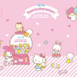 受保護的內容: Little Twin Stars Wallpaper 2017 一月桌布 台灣官方復古昭和女孩風版