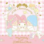 Little Twin Stars Wallpaper 2015 七月桌布 日本官方四十周年系列