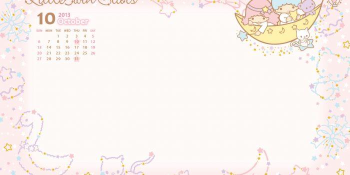 Little Twin Stars Wallpaper 2013 十月桌布 台灣官方浪漫星空版 – Stargazer Little Twin Stars Wallpaper 2013