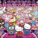 受保護的內容: Little Twin Stars Wallpaper 2017 好康桌布 Sanrio人物大賞 A 款