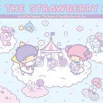 Little Twin Stars Wallpaper 2017 十一月桌布 日本草莓新聞