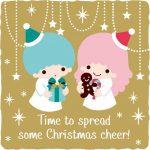 Little Twin Stars Christmas Card 2017 日本官方電子聖誕卡(共6款)