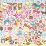 Little Twin Stars Wallpaper 2018 二月桌布 日本草莓新聞