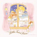 Little Twin Stars Wallpaper 2018 十一月桌布 日本草莓新聞